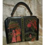 vintage 1950s chenille handbag