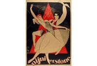 vintage 1930s french ballet poster