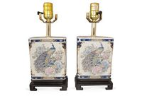 vintage chinoiserie peacock lamps